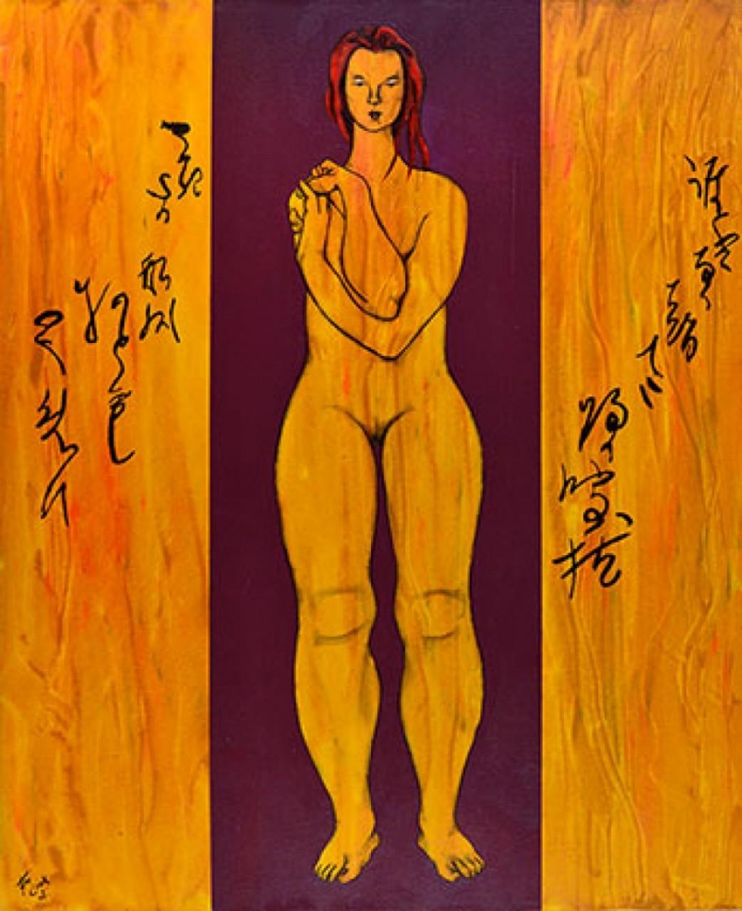 COOK Juan femme nue asiatique